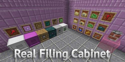 Real Filing Cabinet для Майнкрафт 1.10.2