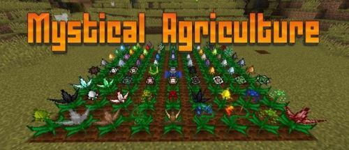 Mystical Agriculture для Майнкрафт 1.11