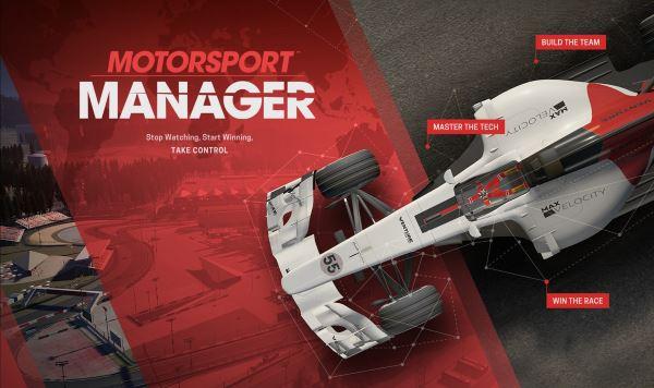 Трейнер для Motorsport Manager v 1.0.11576 (+5)