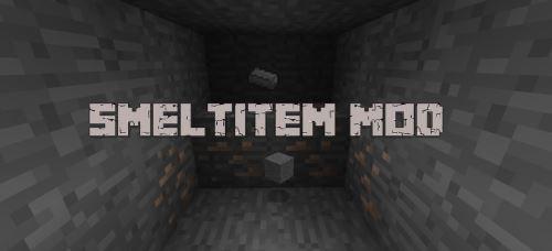 SmeltItem для Майнкрафт 1.11