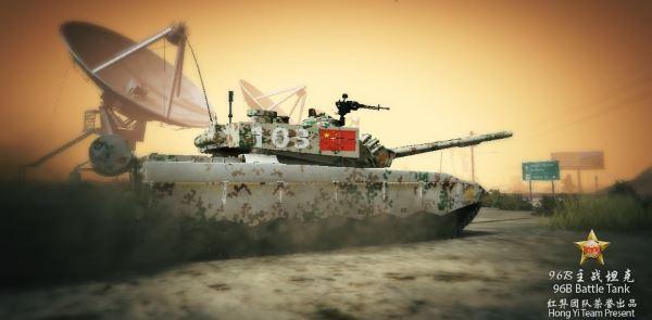 96B Battle Tank для GTA 5