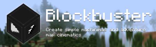 Blockbuster для Майнкрафт 1.11