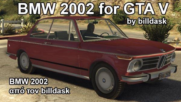 1972 BMW 2002 для GTA 5