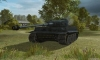 Tiger VI #26 для игры World Of Tanks