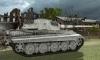 Pz VIB Tiger II #37 для игры World Of Tanks