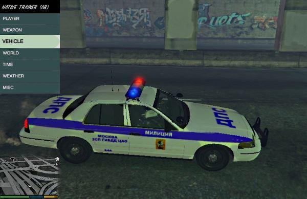 Ford Crown Victoria - Российская Милиция для GTA 5