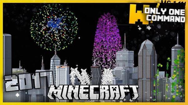 Advanced Fireworks для Майнкрафт 1.11.2