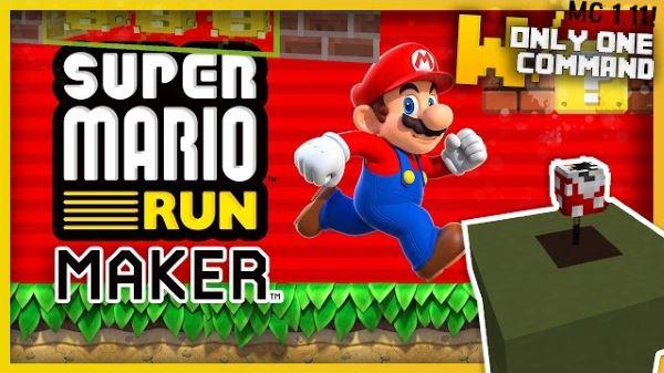 Super Mario Run Maker для Майнкрафт 1.11.2