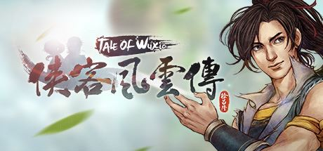 NoDVD для Tale of Wuxia v 1.0