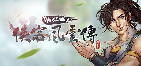 Трейнер для Tale of Wuxia v 1.0 (+12)
