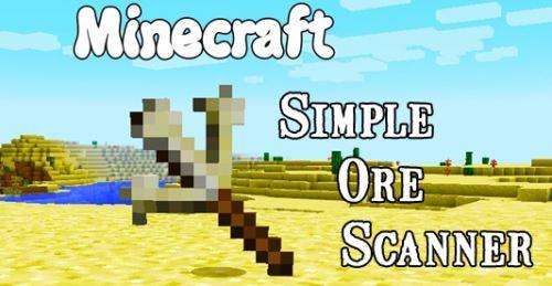 Simple Ore Scanner для Майнкрафт 1.10.2