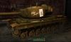 T29 #8 для игры World Of Tanks