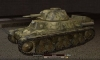 H39 #1 для игры World Of Tanks