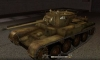 Т-46 #3 для игры World Of Tanks