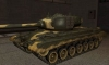 T-32 #14 для игры World Of Tanks