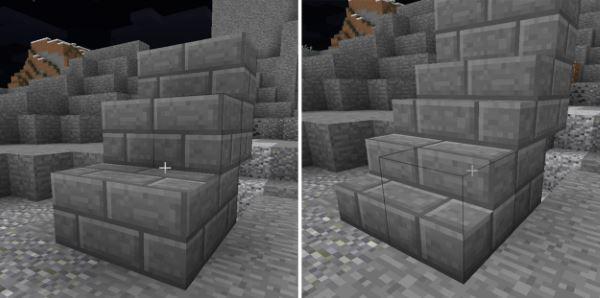 Stair Cutters для Майнкрафт 1.11.2