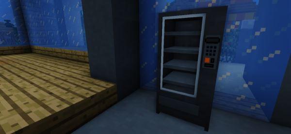 Vending Machine для Майнкрафт 1.11.2