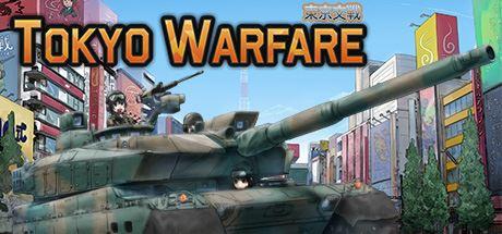 Трейнер для Tokyo Warfare v 1.0 (+12)