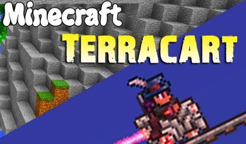 Terracart для Майнкрафт 1.10.2