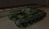 T-54 #7 для игры World Of Tanks