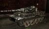 Tiger VI #29 для игры World Of Tanks