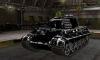 Pz VIB Tiger II #40 для игры World Of Tanks
