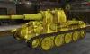 VK3002 (DB) #12 для игры World Of Tanks