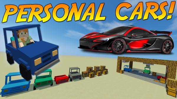 Personal Cars для Майнкрафт 1.11.2