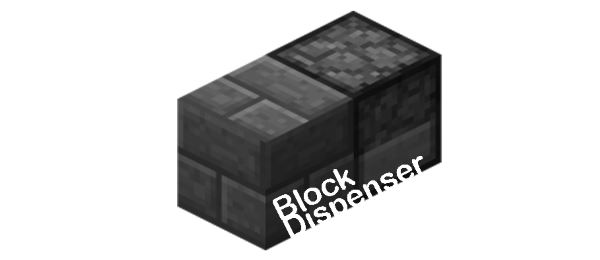 BlockDispenser для Майнкрафт 1.11.2