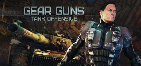 Сохранение для GEARGUNS - Tank offensive (100%)