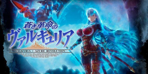 Русификатор для Valkyria: Azure Revolution