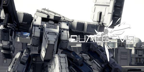 Кряк для Dual Gear v 1.0