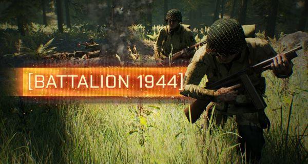 NoDVD для Battalion 1944 v 1.0