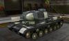 ИС #25 для игры World Of Tanks