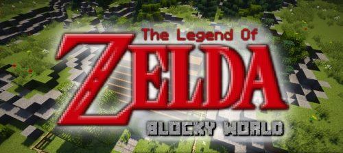 The Legend Of Zelda - Blocky World для Майнкрафт 1.9.4