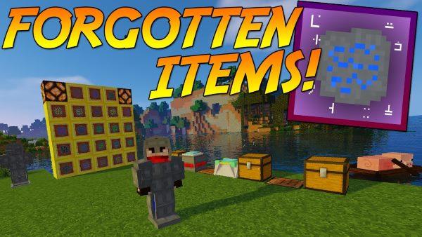 Forgotten Items для Майнкрафт 1.10.2