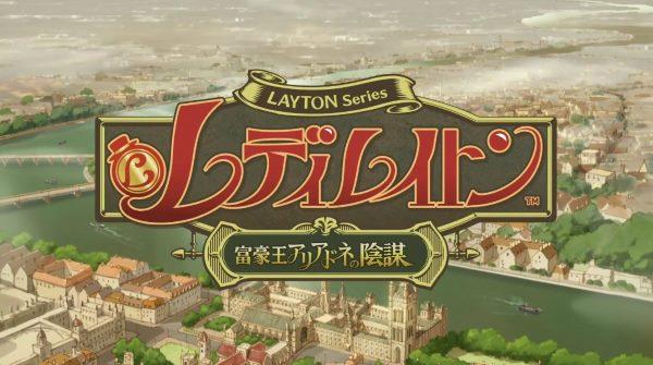 Сохранение для Lady Layton: Millionaire King Ariadne's Conspiracy (100%)