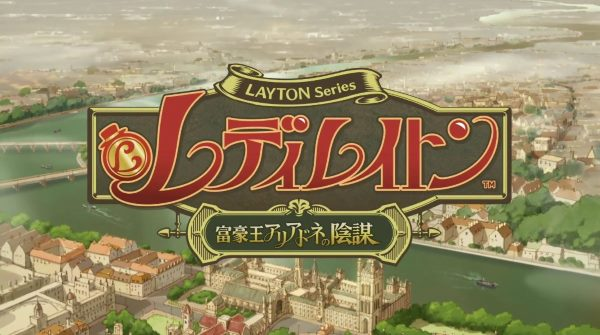 Русификатор для Lady Layton: Millionaire King Ariadne's Conspiracy
