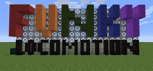 Funky Locomotion для Майнкрафт 1.11.2