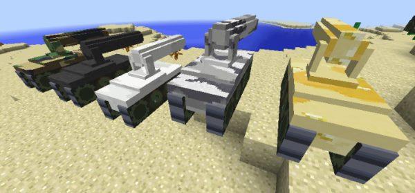 Customizable Artillery для Майнкрафт 1.10.2