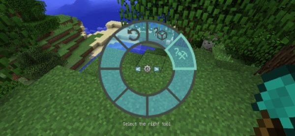 Interaction Wheel для Майнкрафт 1.11.2