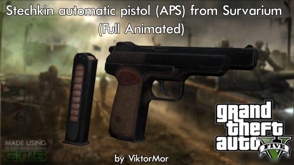 Автоматический Пистолет Стечкина из Survarium для GTA 5