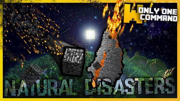 Natural Disasters для Майнкрафт 1.11.2