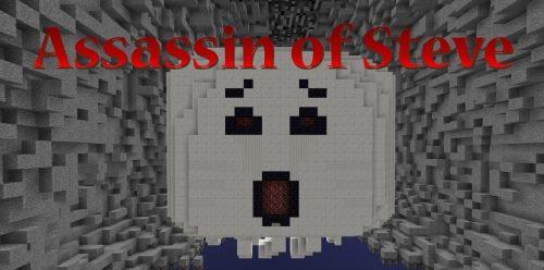 Assassin of Steve для Майнкрафт 1.10.2