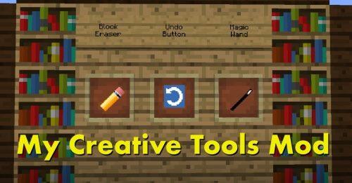 My Creative Tools для Майнкрафт 1.7.10