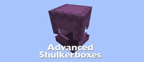 Advanced Shulkerboxes для Майнкрафт 1.12