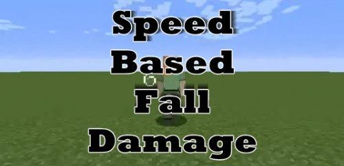 Speed Based Fall Damage для Майнкрафт 1.12