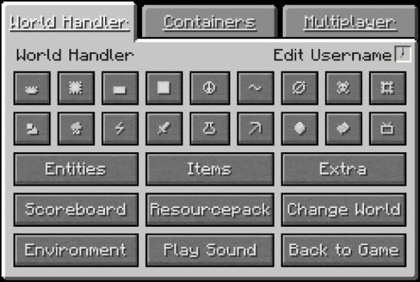 World Handler для Майнкрафт 1.12