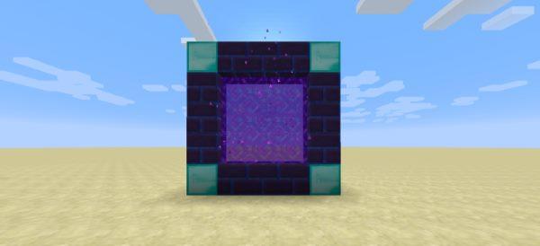 Simple Portals для Майнкрафт 1.11.2