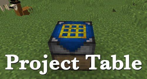 Project Table для Майнкрафт 1.11.2